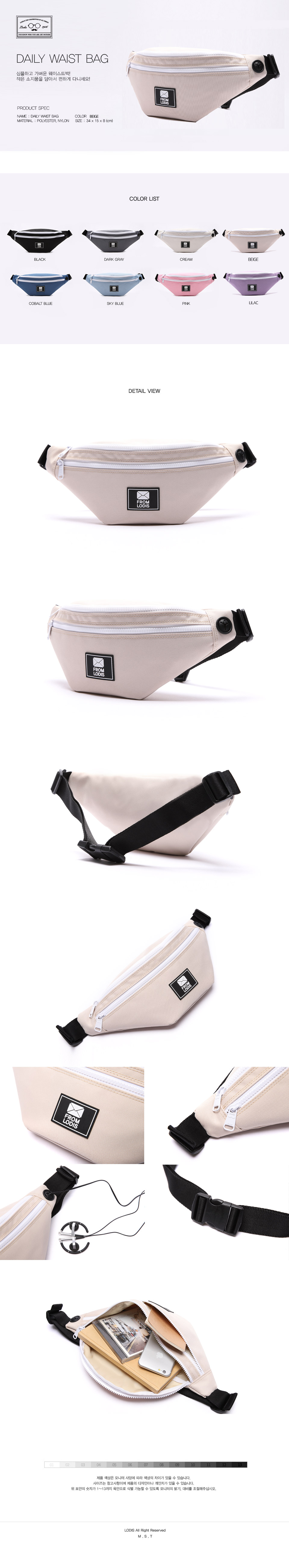 [로디스] DAILY WAIST BAG - BEIGE